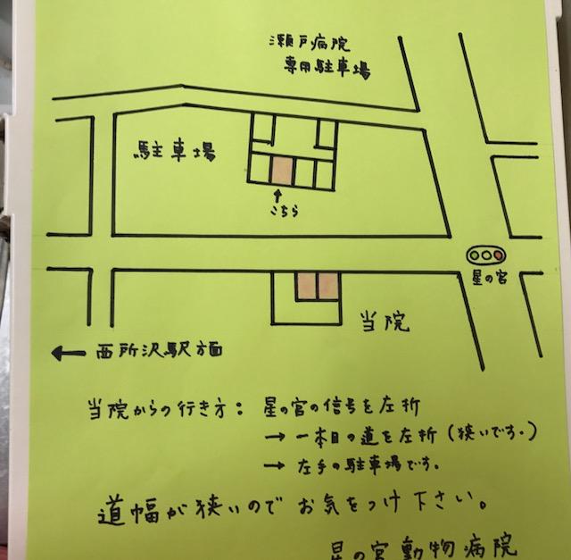image1 4月から水曜診療開始(2).JPG